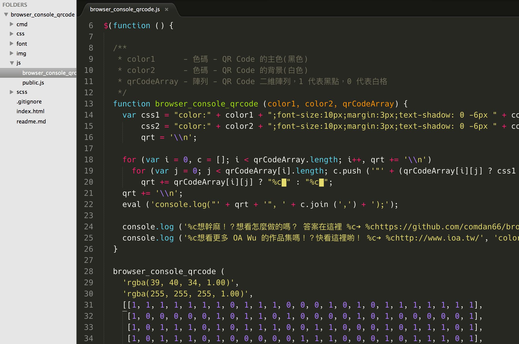 程式碼在 js/browser_console_qrcode.js 內,程式碼有簡易註解,主要利用 Console.log 的方式去印出,其中使用基本 css 語法修飾,會使用 text-shadow 主要是要掩飾換行的行距空白,line-height 不能設太小,所以利用 text-shadow 掩飾空白處