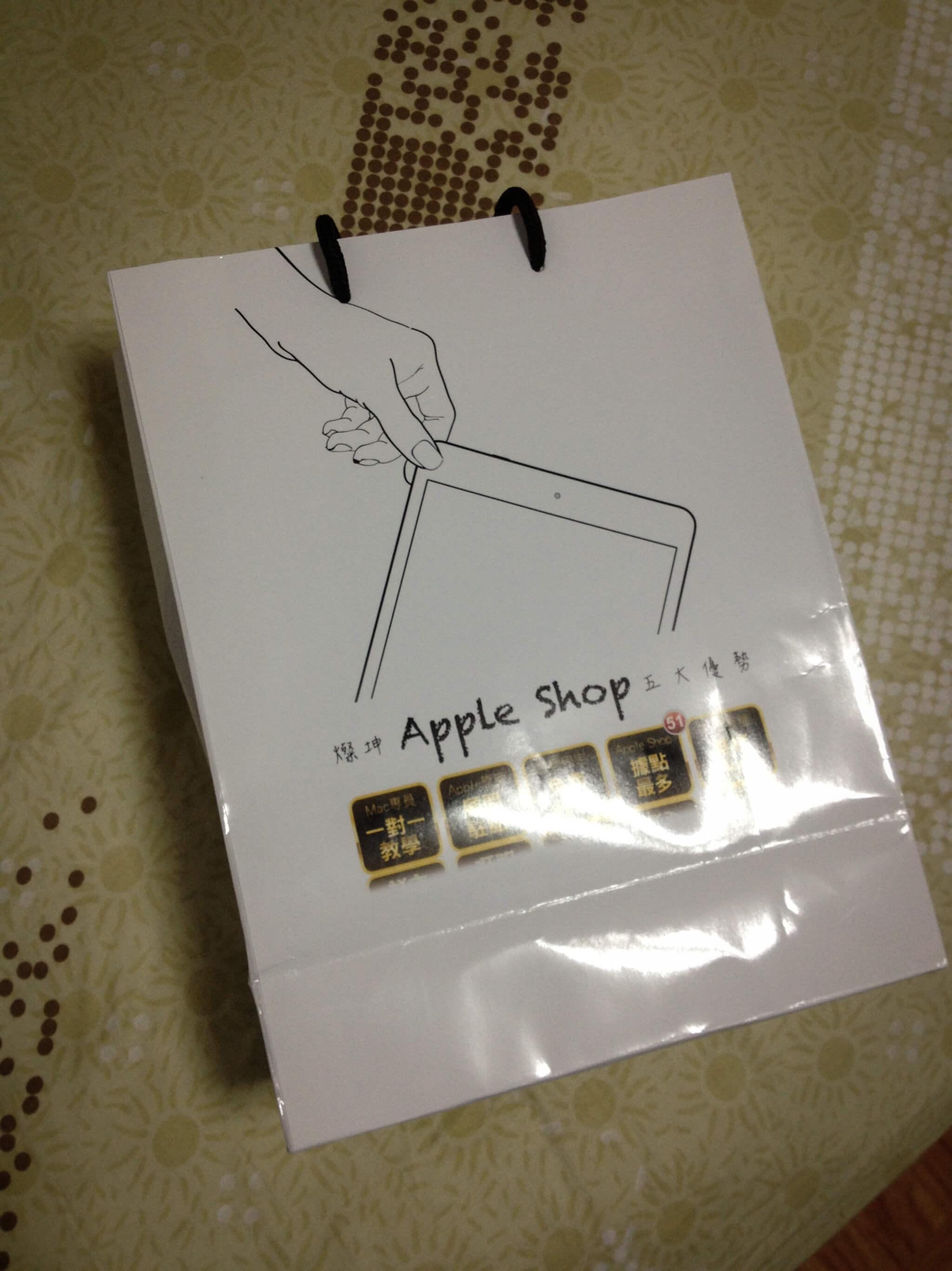 從燦坤帶回來的 iPad