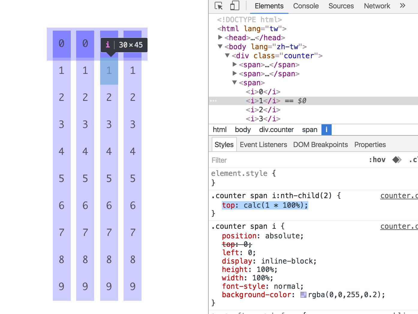 使用開發者檢視,可以發現每個 i 都因為 for 迴圈加上使用 calc,所以有不同的設定值