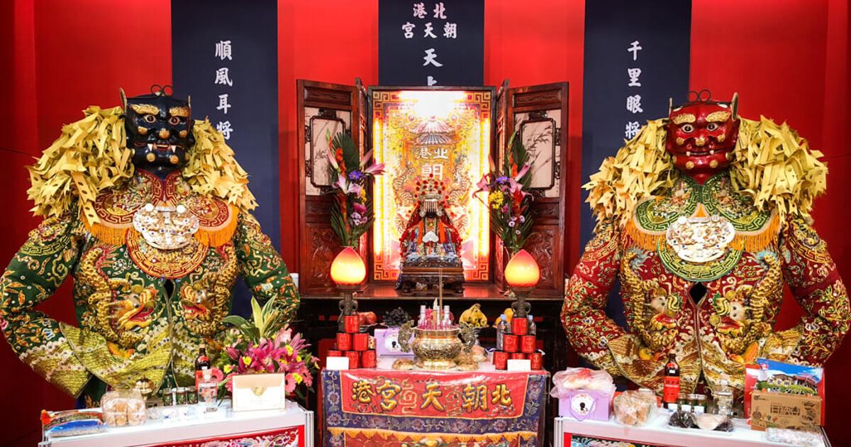 2018年 北港朝天宮 台北世貿年貨大展 - OA Wu's Blog