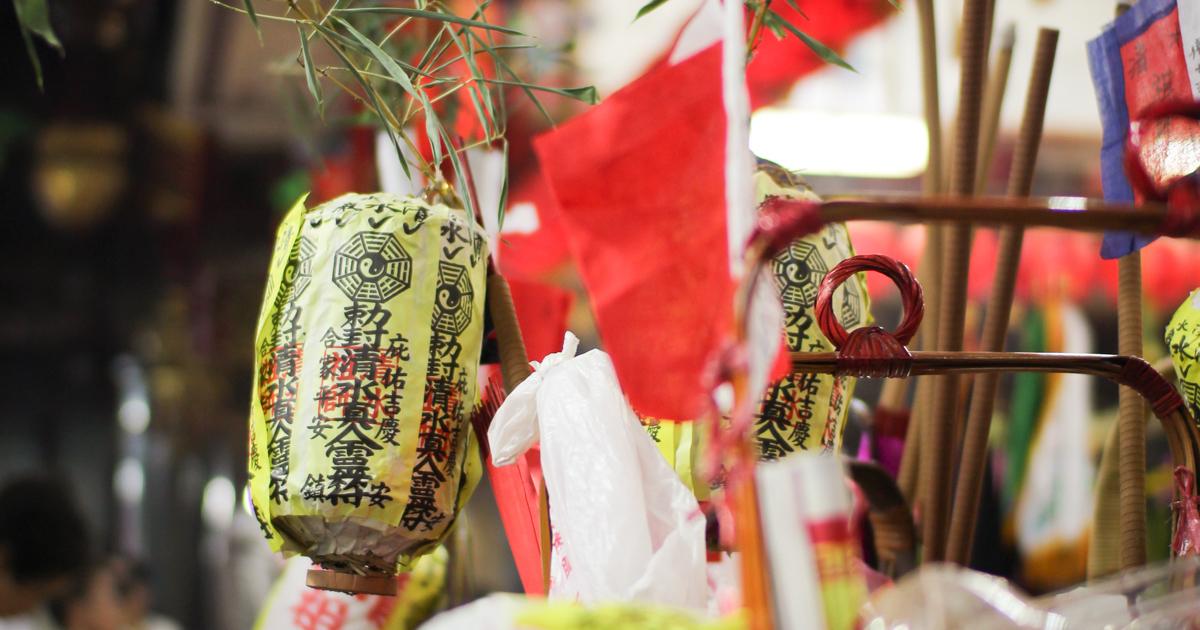 2015年 淡水清水祖師 - OA Wu's Blog