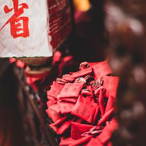 2019年 北港迎媽祖 - OA Wu's Blog