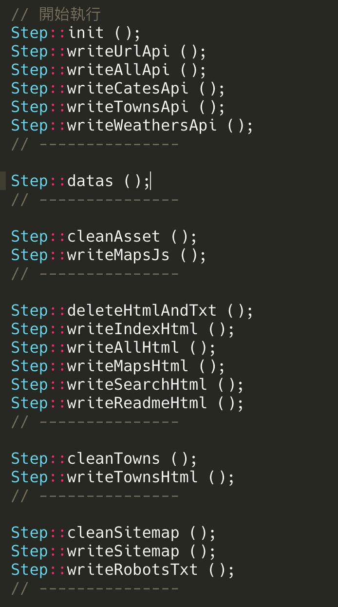 藉由 Step 物件,分步驟地將天氣更新,寫入 API,產生 HTML,上傳 S3,達成部署更新天氣的步驟