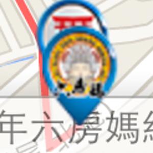 2016 六房媽祖過爐 GPS 系統 - OA Wu's Blog