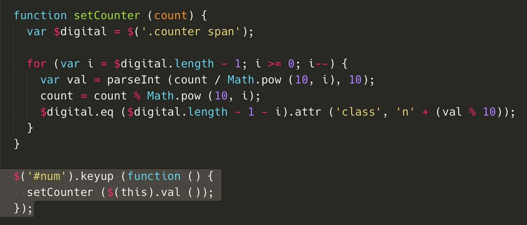 修改一下 JavaScript,讓使用者輸入數字時改變計數器