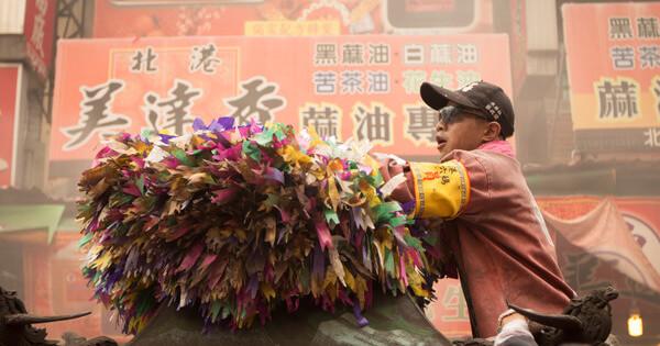 北港媽祖的轎錢、篙錢 - OA Wu's Blog