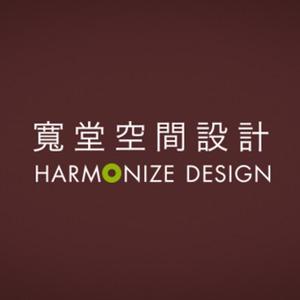 寬堂空間設計 - OA Wu's Blog