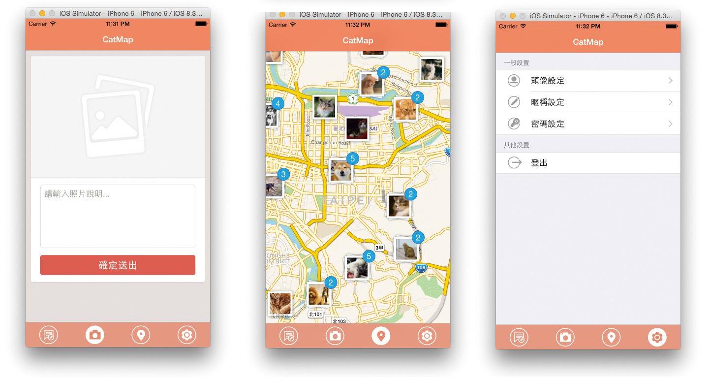CatMap 地圖以及設定頁面