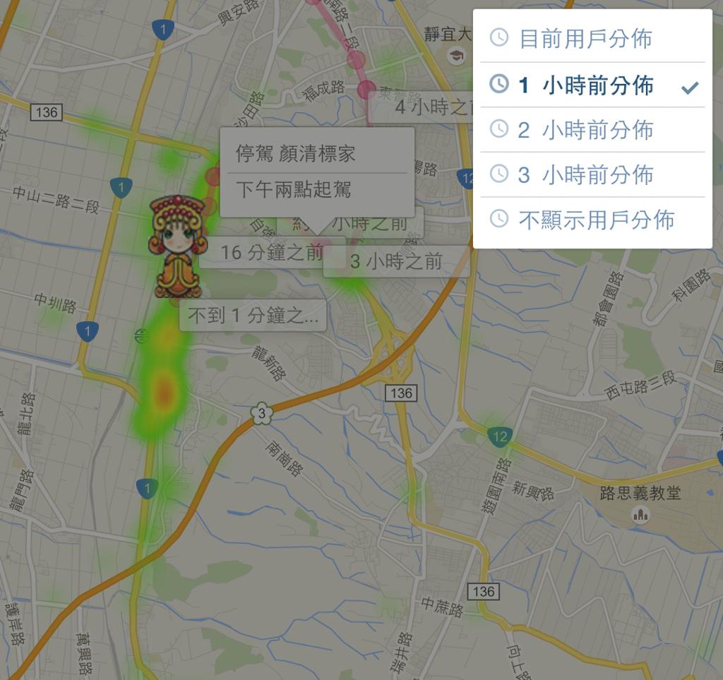 Google Maps 的 Heatmaps 應用