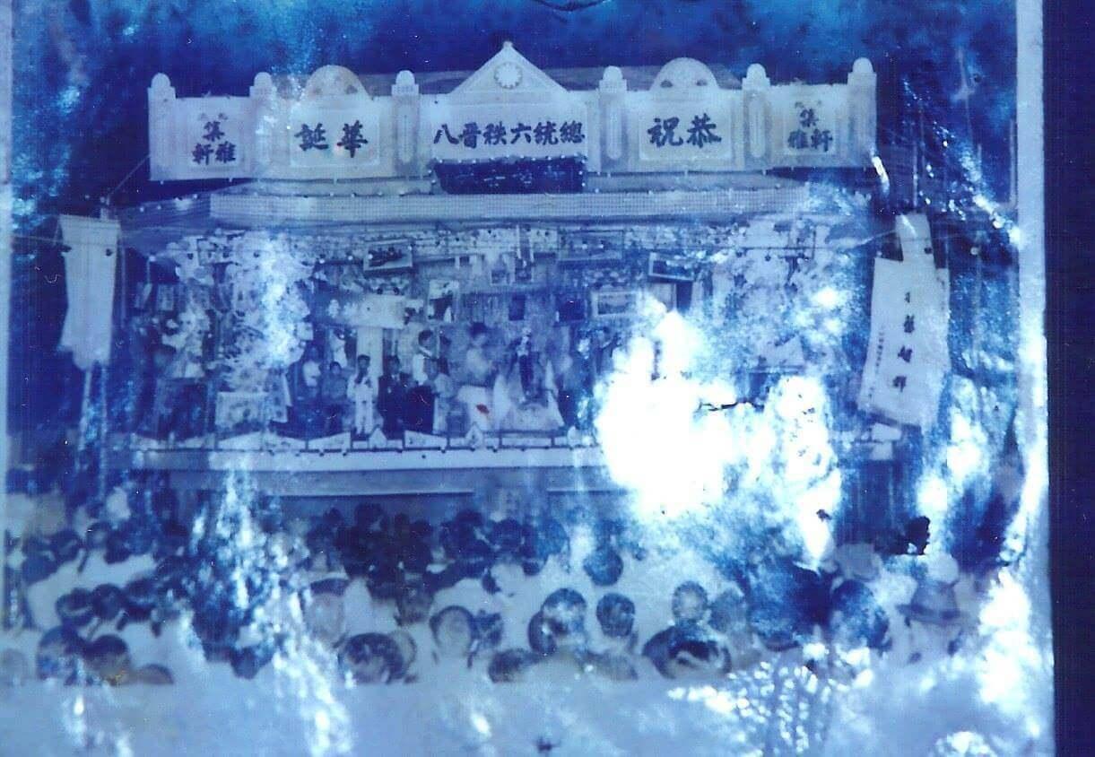 1955年。應士林鎮長之邀,北港集雅軒前往士林慈諴宮為蔣介石總統演奏祝壽。當年18歲的春生仙,也跟隨著父親、老前輩一同到慈諴宮的效忠閣演出。(引用自 舊北港遊客中心)