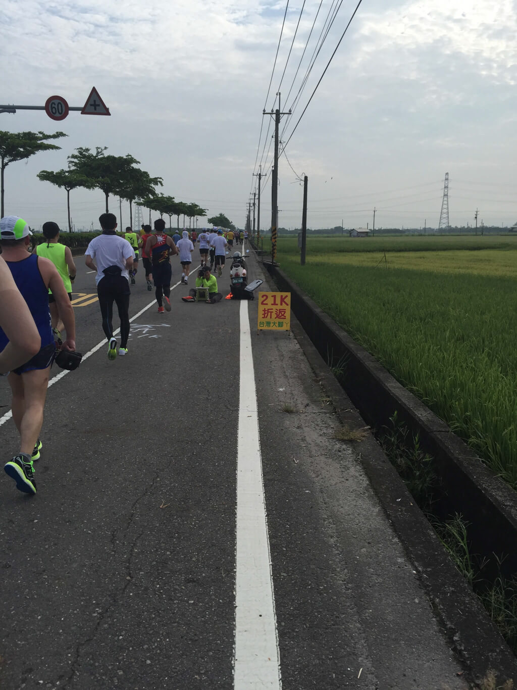北港媽祖盃 21公里半馬路跑