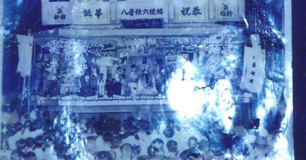集雅軒 - OA Wu's Blog